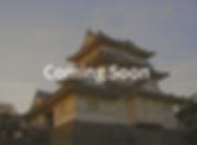スクリーンショット 2020-02-28 20.35.09.png
