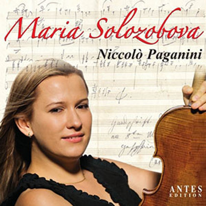 Maria Solozobova,«Paganini»