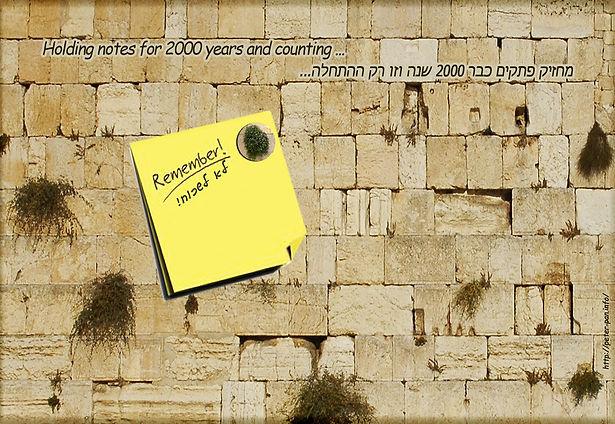 מתנות ישראליות