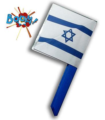 דגל בום / 10 יח