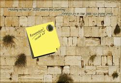 מתנות ישראליות - כותל מגנטי לפתקים