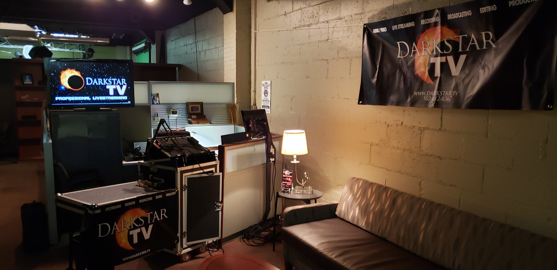 The New Darkstar Office