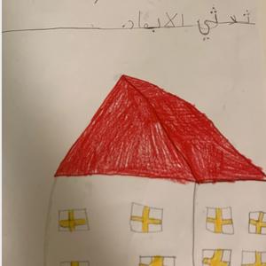 ريما خالد العبودي