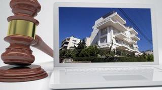 ΝΕΕΣ ΔΙΑΔΙΚΑΣΙΕΣ Παράθυρο πλειστηριασμών α΄ κατοικίας - πώς θεωρείται «μη συνεργάσιμος» ο δανειολήπτ