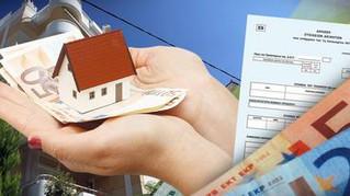 Ακίνητα: Δείτε πόσο πωλούνται οι κατοικίες σε 93 περιοχές