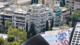 ΑΛΛΑΓΕΣ: Φθηνότερες οι μεταβιβάσεις ακινήτων αξίας άνω των 120.000 ευρώ