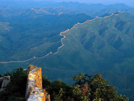 The Great Wall of China or Simply a Chain-Link Fence?