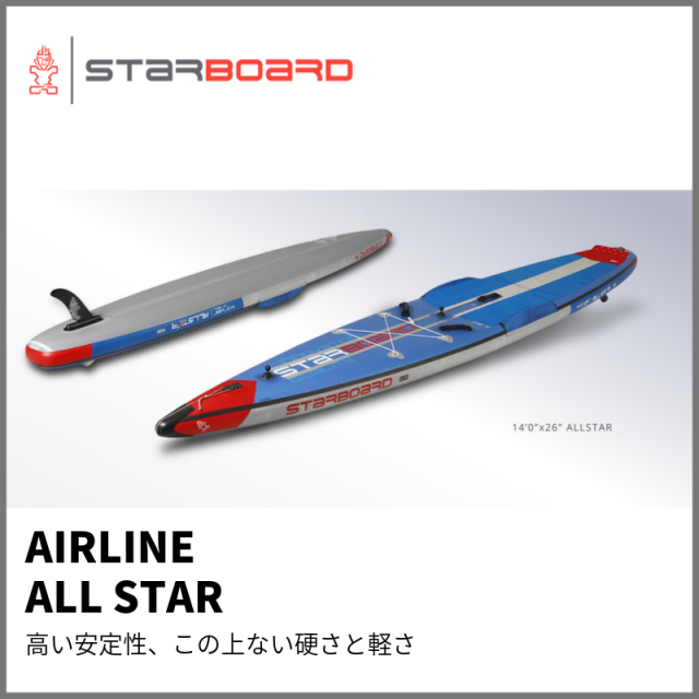20airline