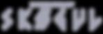 skogul-logo-gray.png