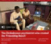 BBCafrica.jpg
