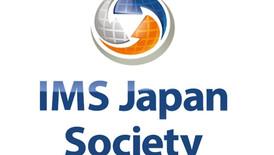 「IMS Japan Conference 2021」開催のお知らせ