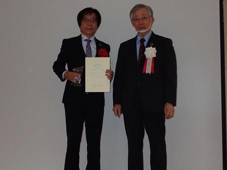 「第5回IMS Japan賞」の授賞式が行われました。