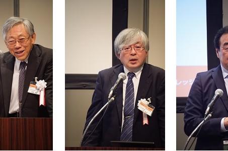 NEW EDUCATION EXPO 2021 OSAKA のセミナーのご案内