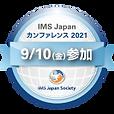 IMS digital badge_2109-02.png