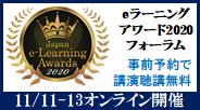 第5回 IMS Japan賞表彰式のご案内