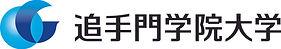 大学ロゴ和字.jpg
