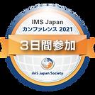 IMS digital badge_2109-04.png