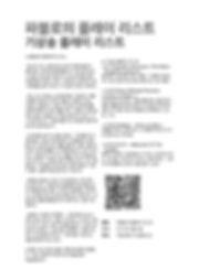 월간메뉴 9월-4.jpg