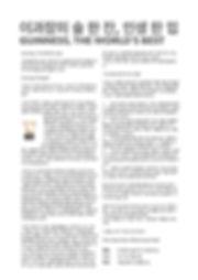월간메뉴 9월-2.jpg