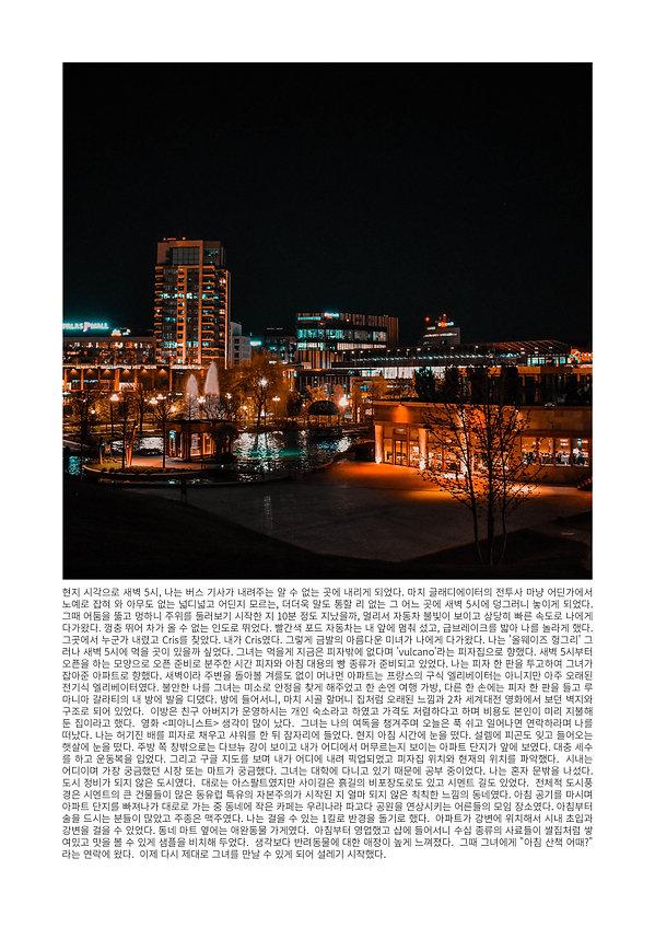 월간메뉴한장짜리4월5.jpg