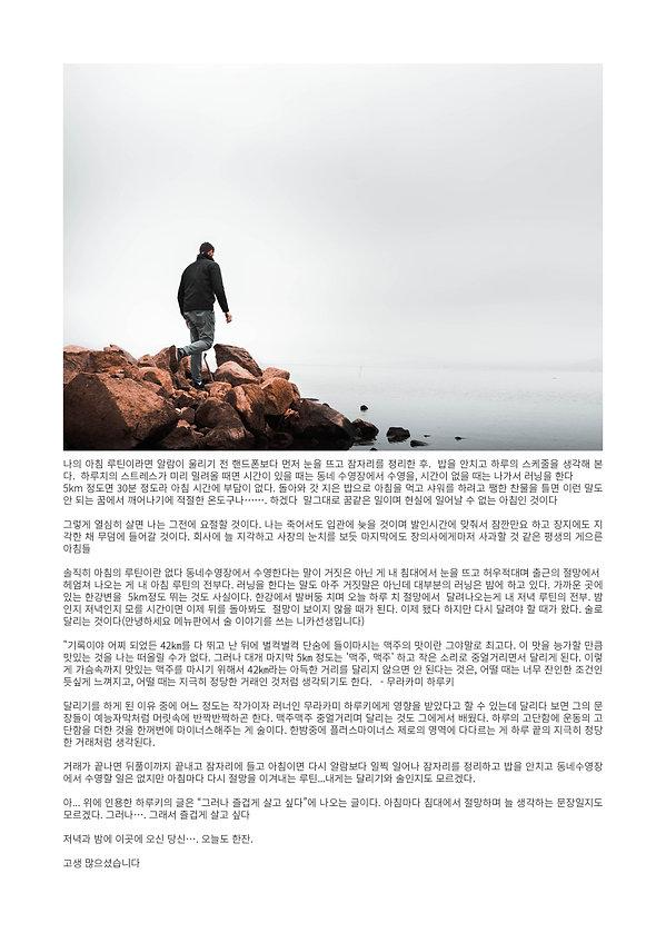 월간메뉴한장짜리4월4.jpg