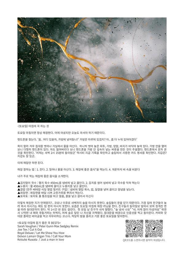 월간메뉴한장짜리4월3.jpg
