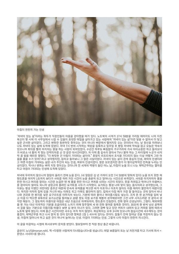 월간메뉴한장짜리4월.jpg