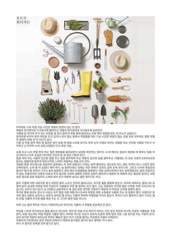 월간메뉴한장짜리4월2.jpg