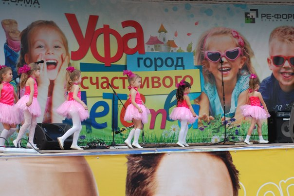 ФЕСТИВАЛЬ КУЛЬТУР 2014г.