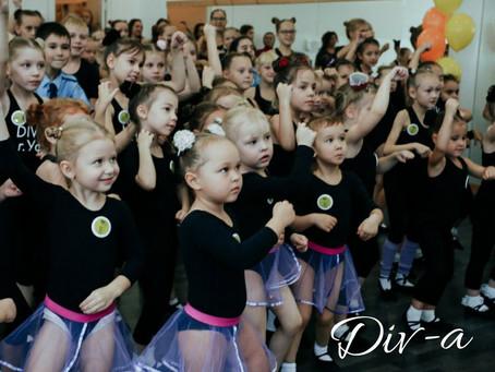Посвящение в танцоры - это очень важно!