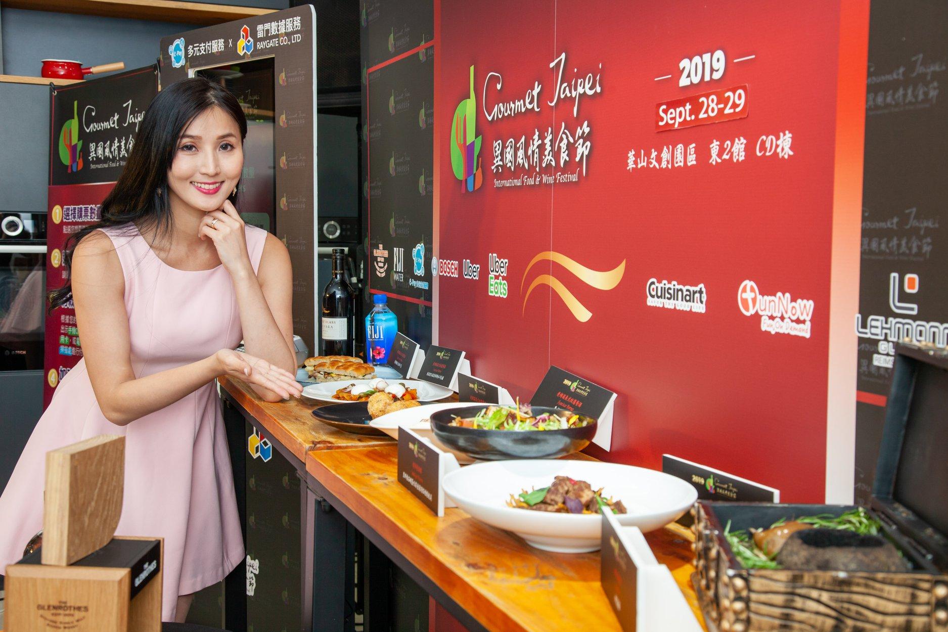 Gourmet Taipei