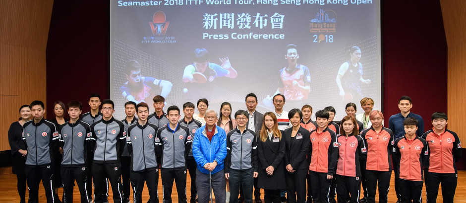 """Seamaster 2018 ITTF World Tour - Hang Seng Hong Kong Open"" Conference"