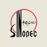Sinopec.png