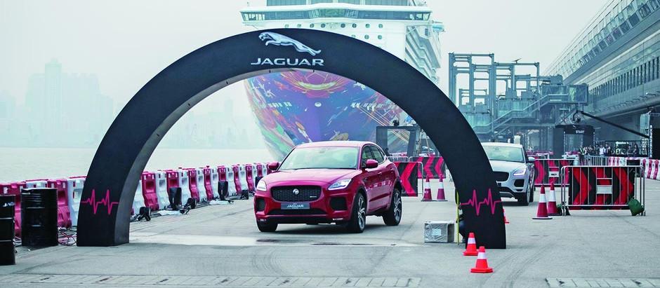 Jaguar -GYMKHANA Extreme Racing Experience 2018