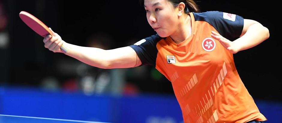 菁英航運2019國際乒聯世界巡迴賽 - 恒生香港公開賽