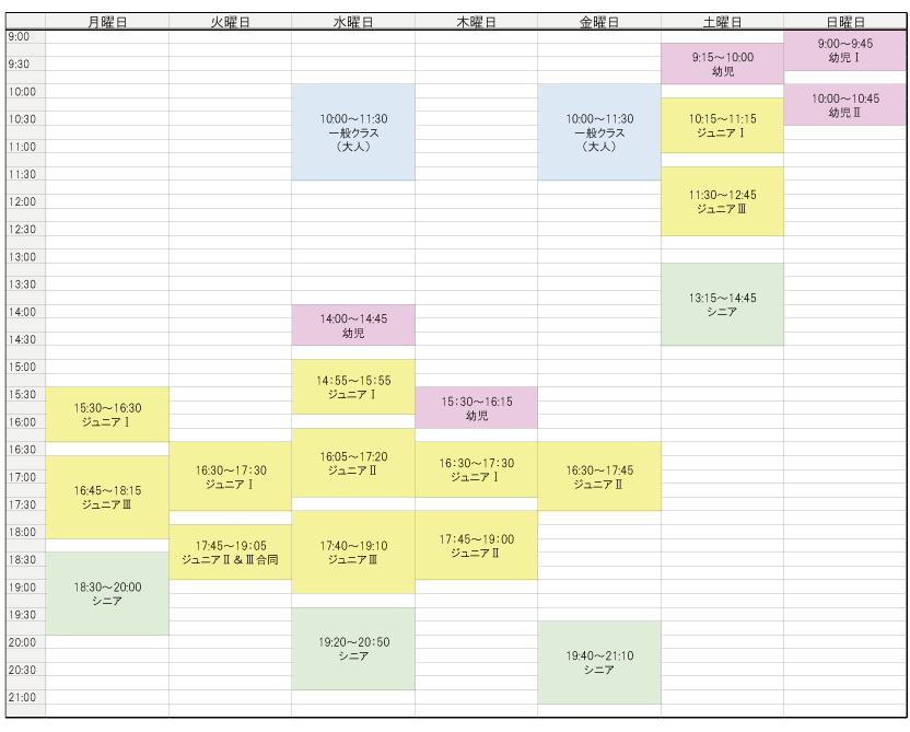 schedule_201910.png