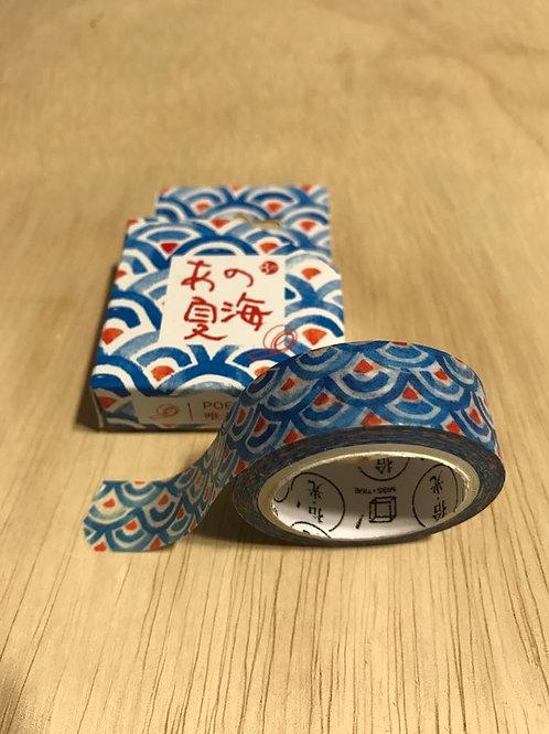 Washi Tape Blue Fish