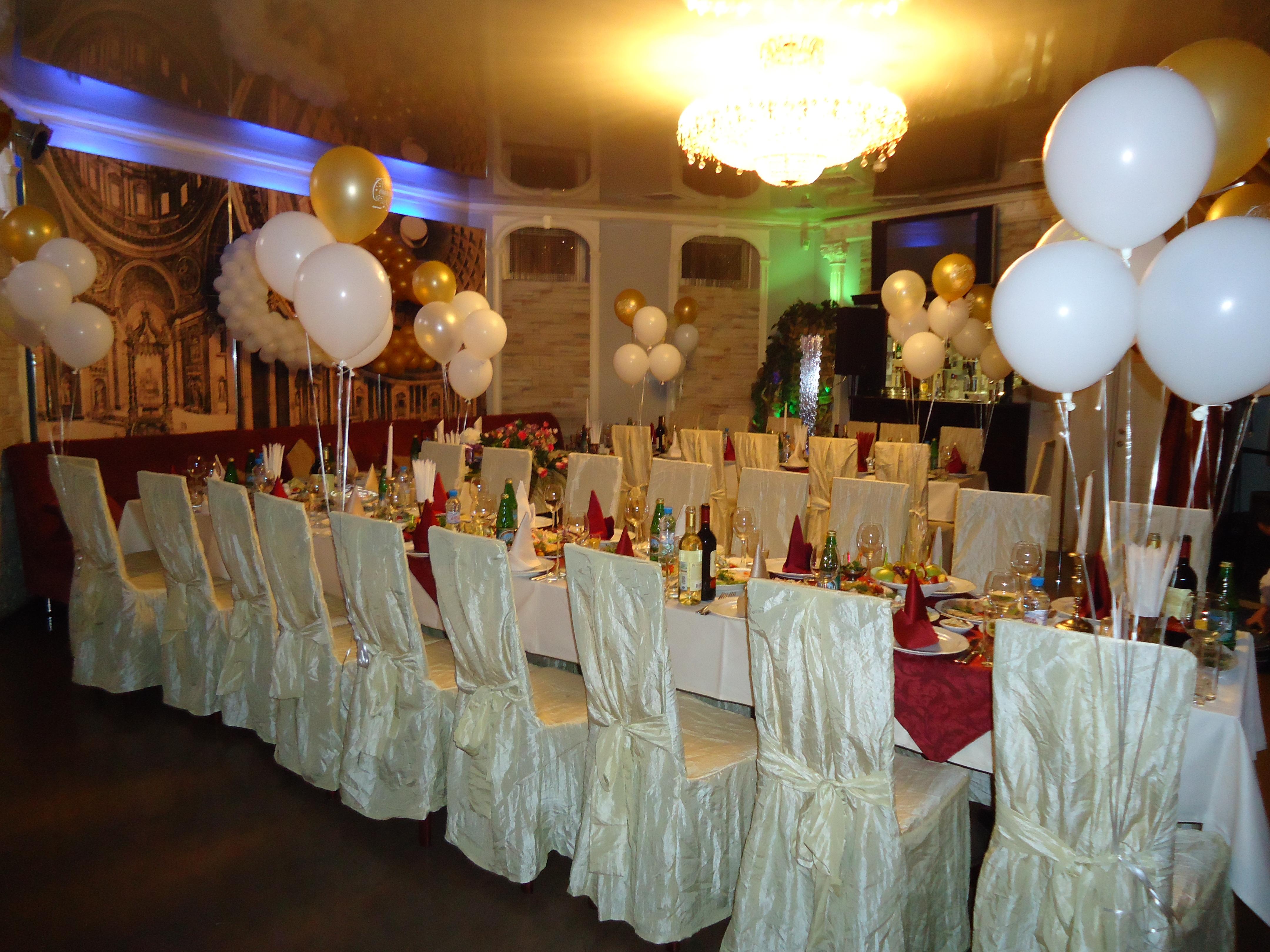 Свадьба  в Одинцово - Хрустальный