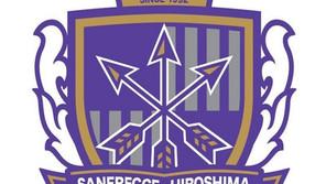 ★サンフレッチェ広島 Dallas Cup 2018 U14 Super League出場へ