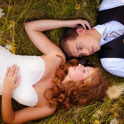 bride-groom-field-cleveland.jpg