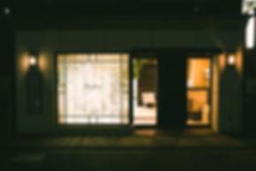 世田谷区駒沢大学駅前 美容室・ヘアサロンRuxus 美容師 アシスタント・スタイリスト 求人募集 (世田谷区 駒沢大学駅前 美容師求人)