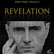 REVELATION front wolfman.jpg