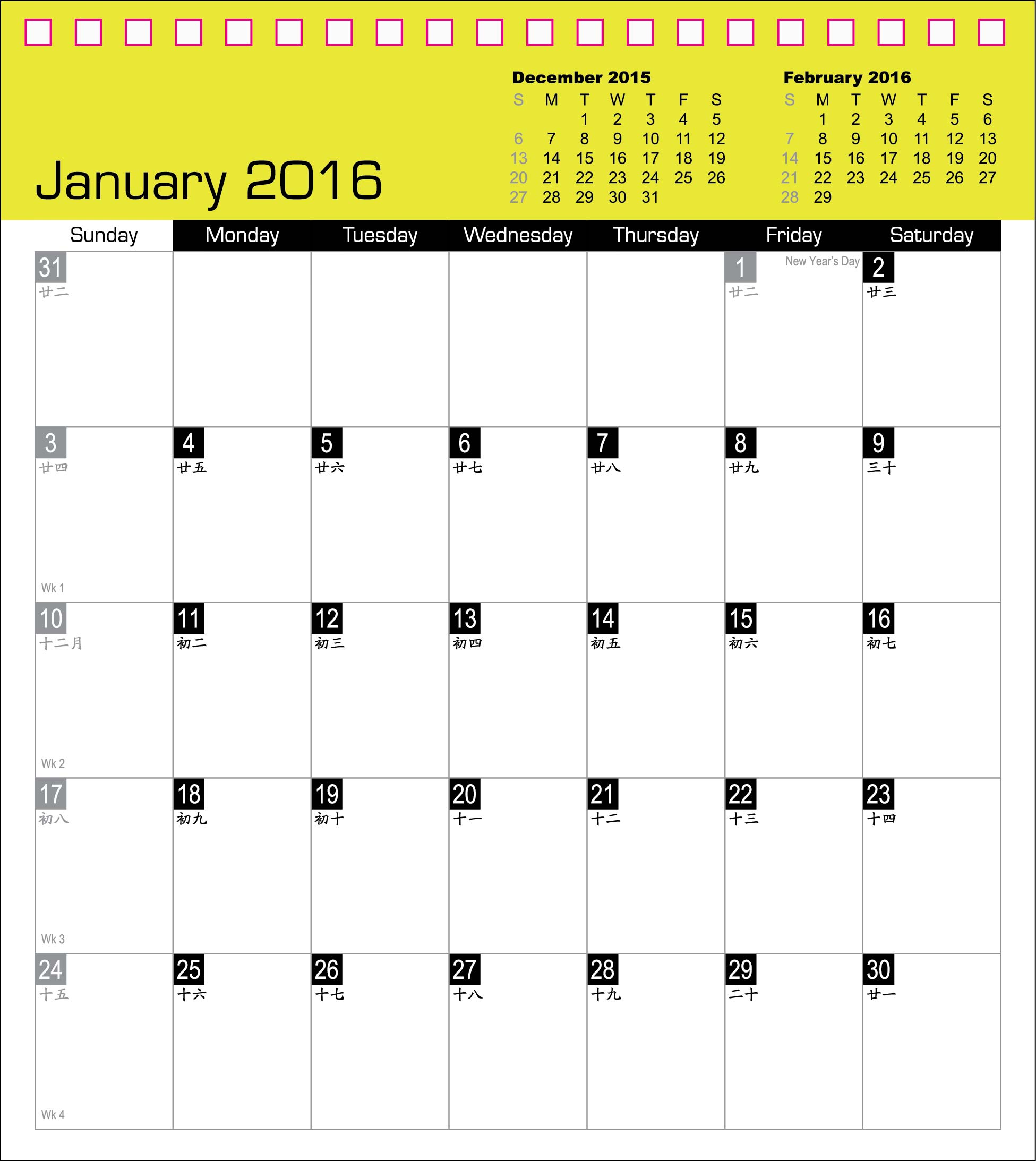 Calendar January Date Page 2016