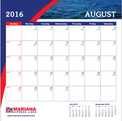 Calendar Inside Page