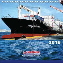 Mariana 2016 Calendar Cover