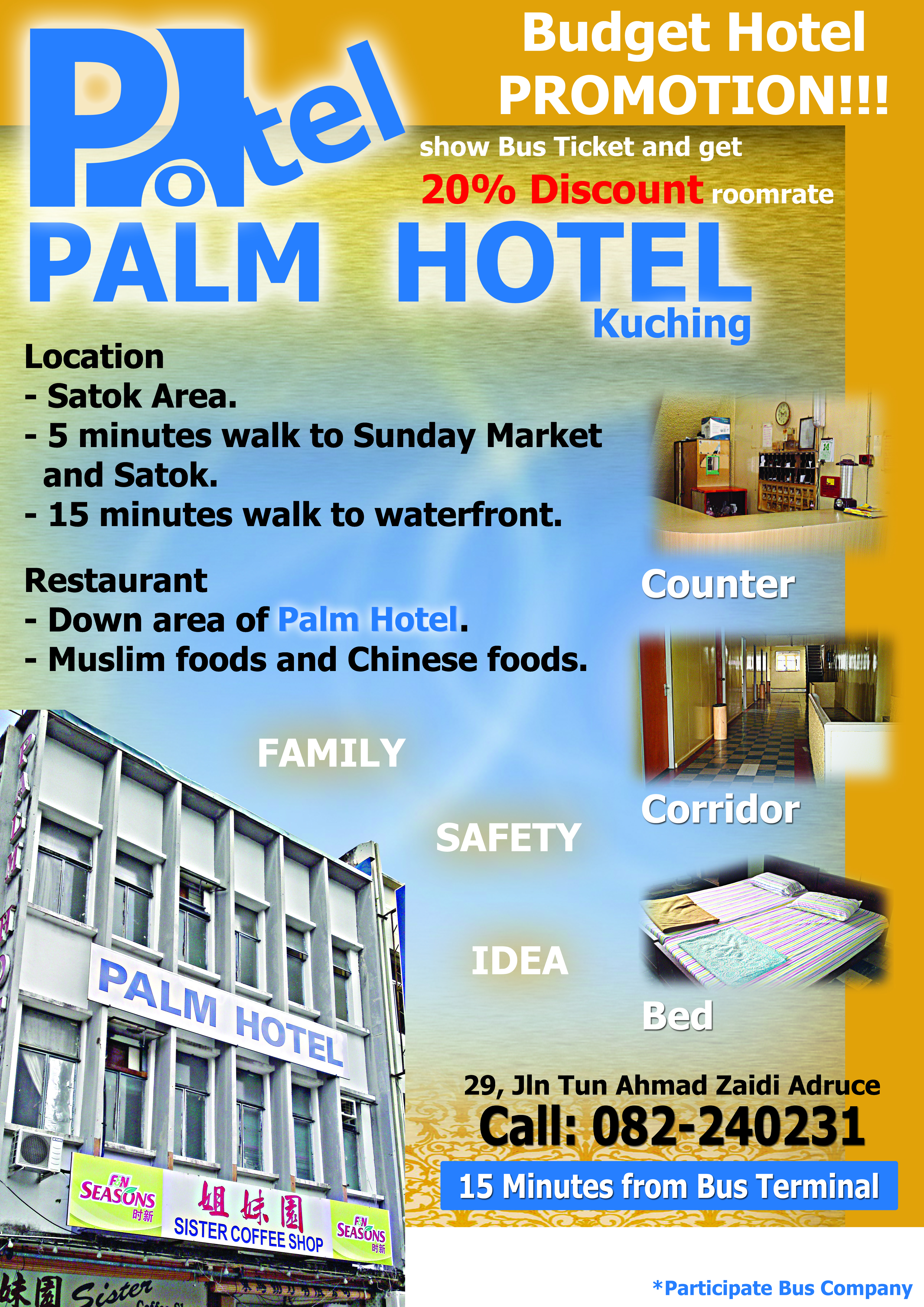 Palm Hotel Poster
