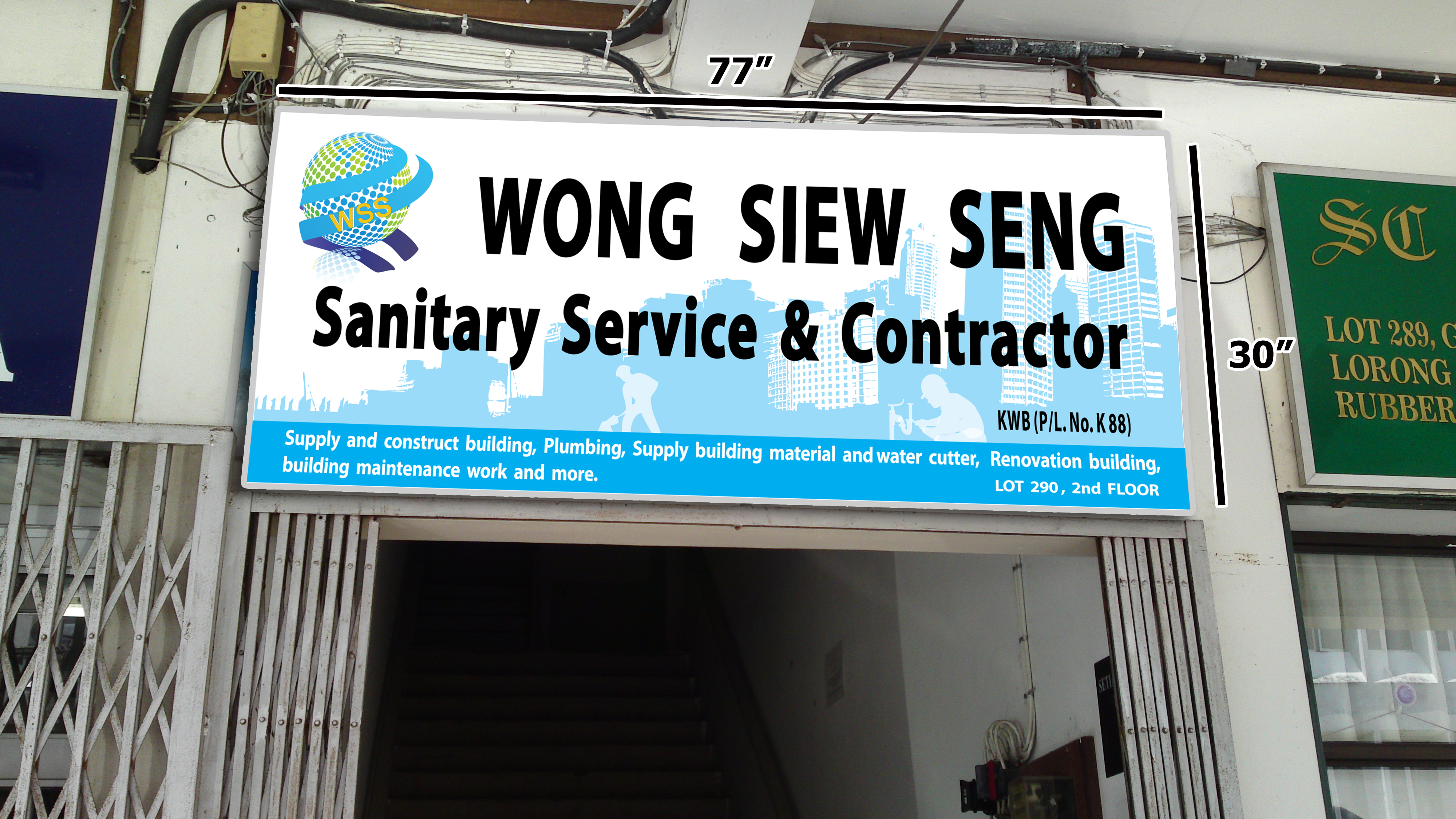 Wss Sanitary 77x30inches Sign