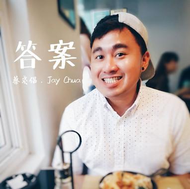 答案 Answer 男聲版 by JAY CHUA Singer 蔡戔倡歌手