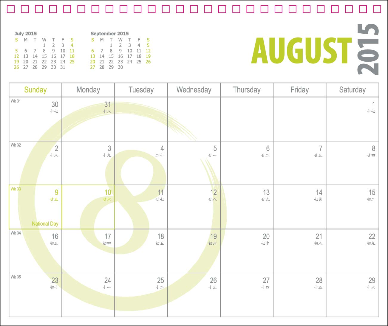 Calendar Date Page