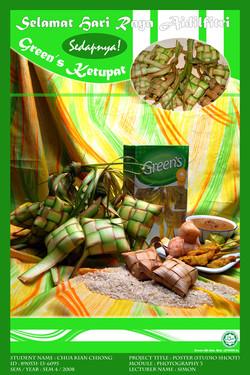 Green Ketupat Poster